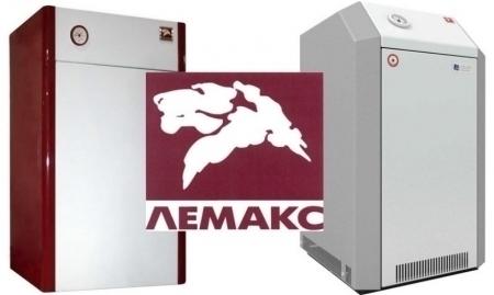 Газовые котлы Лемакс (россия)